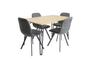 EASTWOOD 5 PIECE 140 DINING SUITE