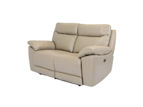 LORDE ELECTRIC RECLINER LOUNGE SUITE
